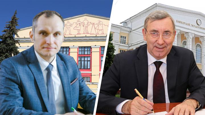 Ректор БГУ заработал в 1,5 раза больше, чем ректор нефтяного университета в Башкирии