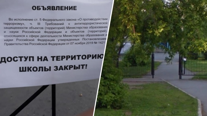 Екатеринбуржцы обвинили школу в захвате парковой зоны на ВИЗе. Что ответили в мэрии