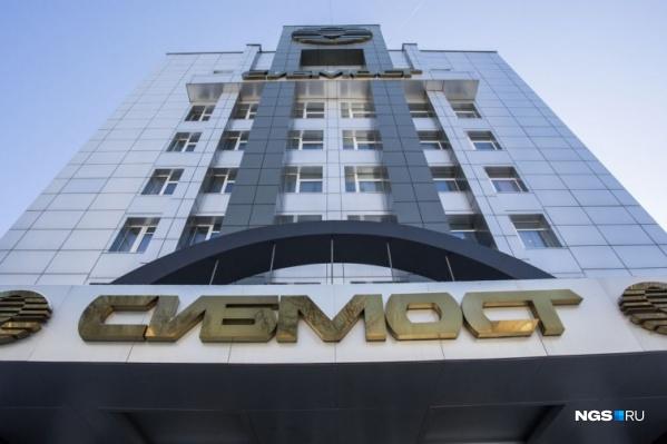 «Сибмост» признали банкротом этой весной. Первых сотрудников начали сокращать в сентябре
