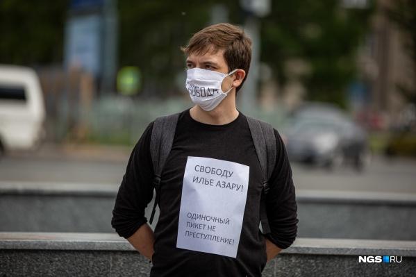 Журналист «Тайги.инфо» Ярослав Власов считает арест Ильи Азара антиконституционным