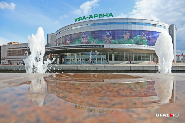 «Уфа-Арена» была построена в 2007 году и ни разу не меняла название