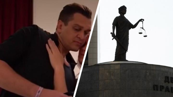 Свердловский областной суд продлил арест бразильцу, которого разыскивали за убийство и взрыв