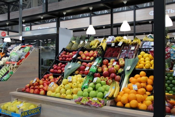 Фуд-маркет предлагает большой выбор продовольственных товаров