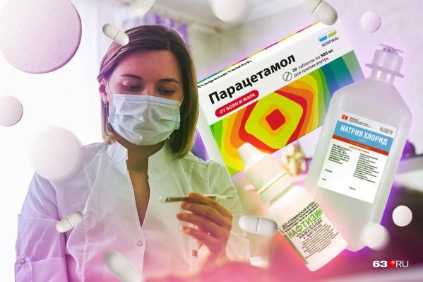 Некоторые препараты стоят меньше 10 рублей