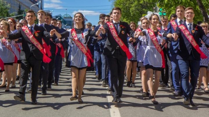 Уфимские выпускники о последнем звонке онлайн: «Ничего, кроме грусти, у меня это не вызывает»