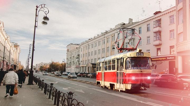 «У него большая провозная способность»: в мэрии рассказали, где в Тюмени должен появиться трамвай