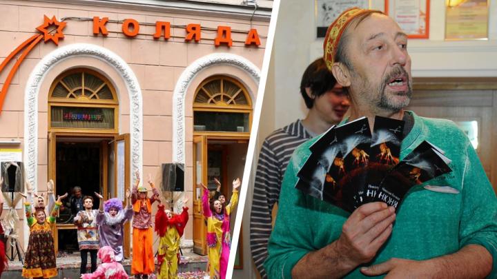 «Очень мне хотелось опозорить их!»: Николай Коляда — о несостоявшейся голодовке и решении властей открыть театры