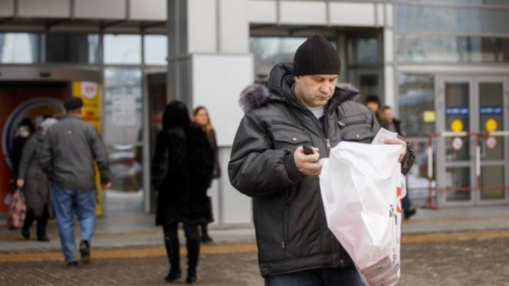 В Волгограде почти половина жителей зарабатывает от 18 до 39 тысяч в месяц
