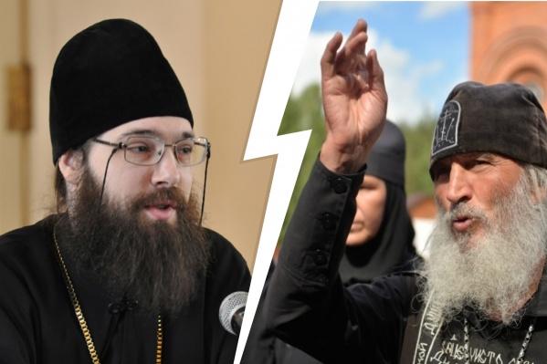 Заместитель патриарха РПЦ епископ Савва (Тутунов) рассказал о своем отношении к суду над отцом Сергием (Романовым)