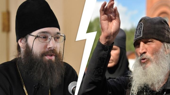 «Человек с безумным набором слов»: заместитель патриарха РПЦ — о суде над схимонахом Сергием