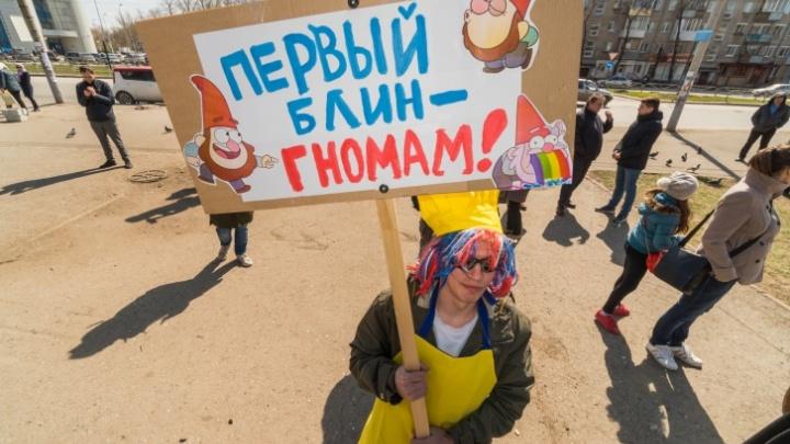 В Перми из-за пандемии коронавируса отменили монстрацию