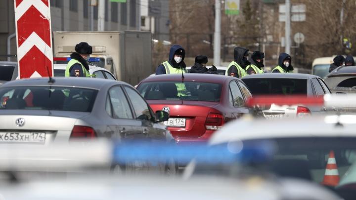 Из-за низкого уровня самоизоляции в Челябинске усилили полицейские проверки