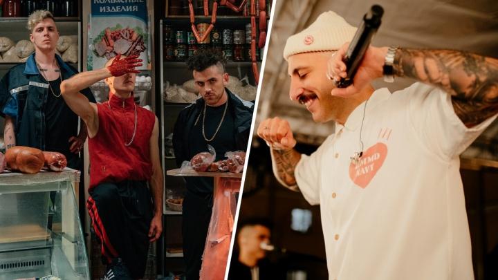 В Екатеринбурге выступят Shortparis и рэпер, у которого Black Star забрал имя
