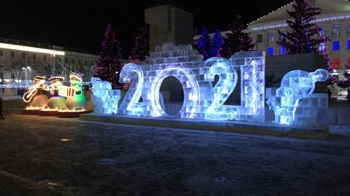 «Год сломал шаблоны»: мэр Кургана и глава Зауралья поздравили жителей с Новым годом