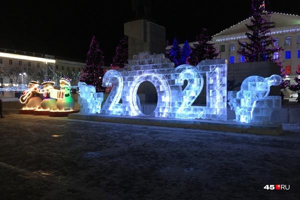 Первые лица Зауралья записали новогодние видеопоздравления для жителей области