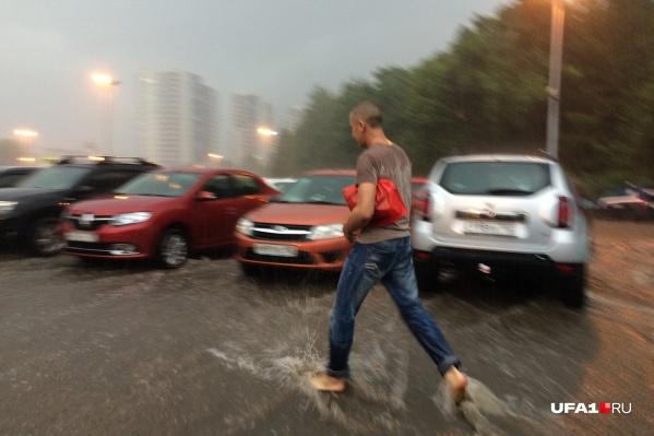 В городе будет мокро