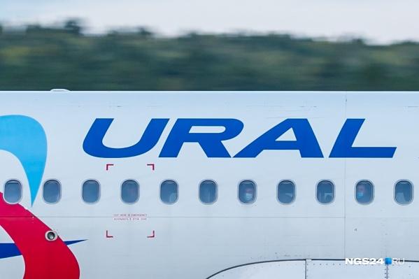 Рейсы в Киргизию будут по средам и субботам
