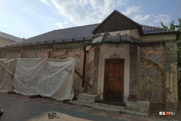 Отремонтировать фасад перед продажей захотел собственник здания