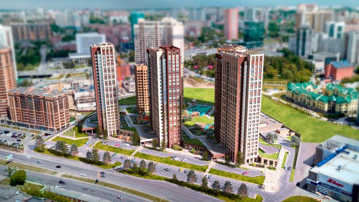 На жилье в центре города установили смелую ценовую политику