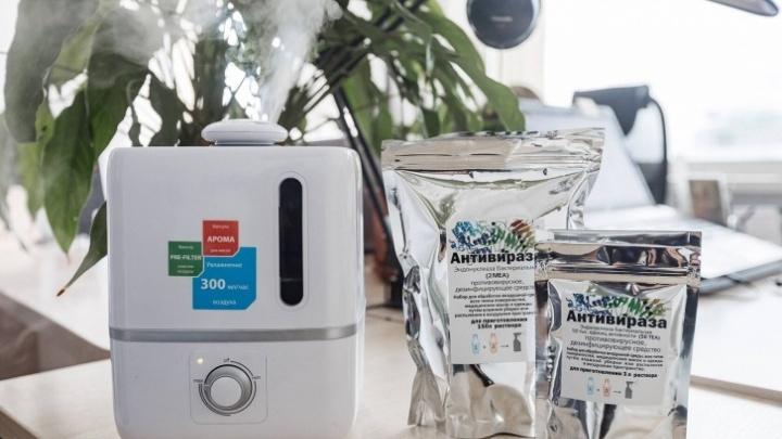 «Вектор» создал новое противовирусное средство: его можно использовать не только дома, но и в офисе