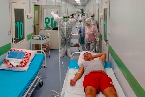 Так пациенты вынуждены лежать в госпитале