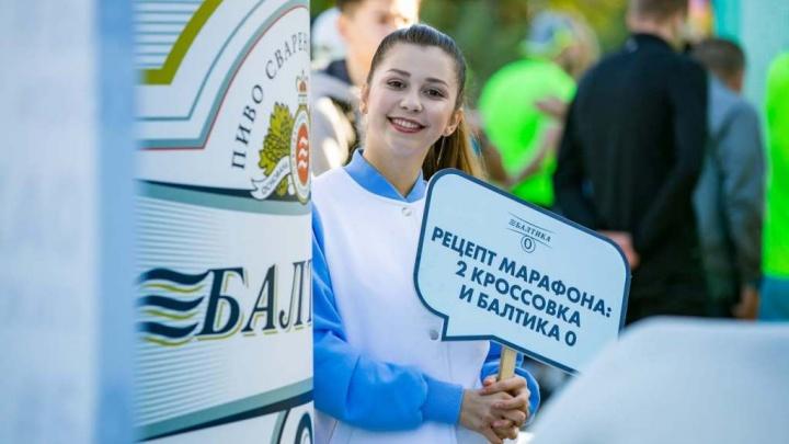 В День России более 300 любителей бега присоединились к онлайн-пробегу вместе с «Балтикой 0»