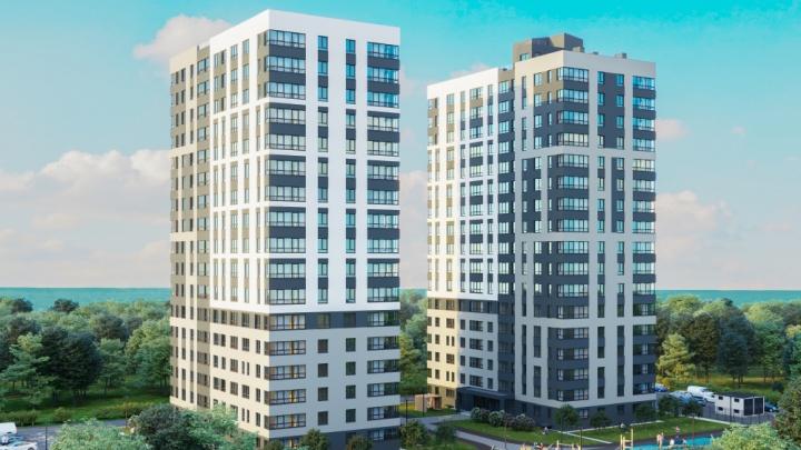 Ипотека всего 0,01%: квартиры в четырех ЖК Тюмени можно оформить по невероятно низкой ставке