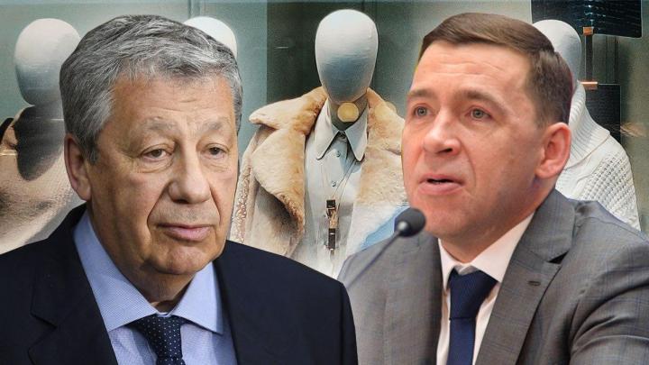 Куйвашев и Чернецкий разошлись во мнениях насчет открытия ТЦ. Смотрим, на чьей стороне читатели E1.RU