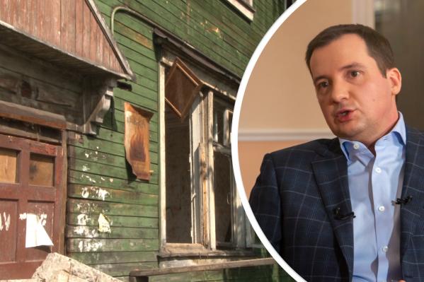 Цыбульский рассказал, как планирует бороться с ветхим жильем в Архангельской области<br>