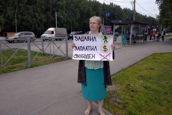 Активистка Татьяна Кротова вышла с плакатом на место, где сбили 23-летнюю девушку