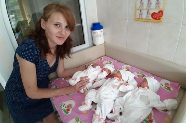 Малышек назвалиСофия, Алина и Карина