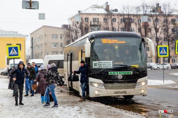 Ярославцам дали возможность жаловаться на перевозчиков напрямую в правительство