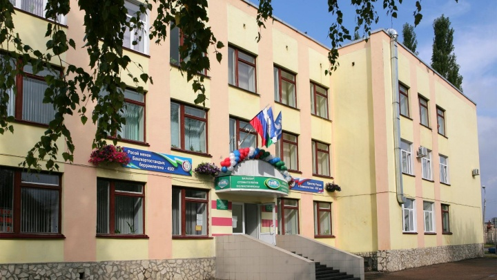 Без масок, перчаток и с урезанной зарплатой: медики Башкирии пожаловались на условия работы в поликлинике