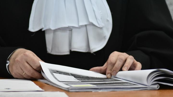 Внук Росселя отсудил у химчистки четверть миллиона за испорченный сарафан за 100 тысяч рублей