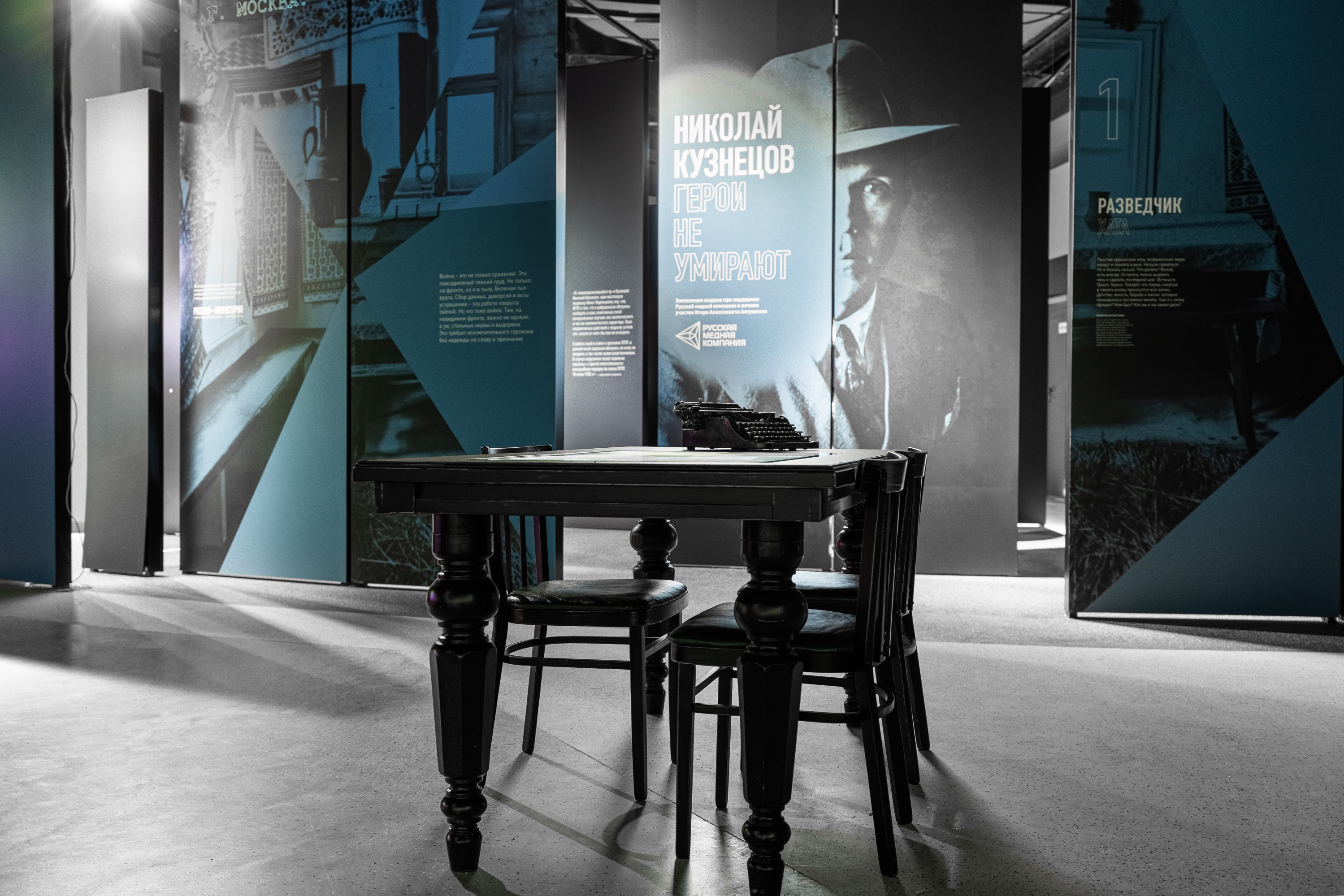На выставке в интерактивном формате показаны самые интересные факты о жизни разведчика