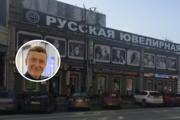 Сеть ювелирных салонов Игоря Ракши испытывает финансовые трудности
