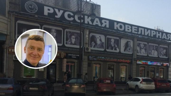 «Денег нет, будем платить часами»: коронавирус ударил по сети тюменских ювелирных магазинов