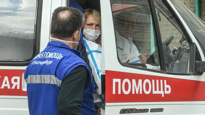 В Свердловской области выросло число заболевших