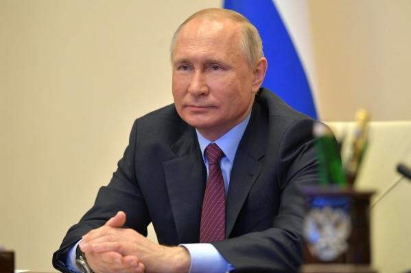 Владимир Путин заявил, что государство готово помогать предприятиям, чтобы сохранить рабочие места