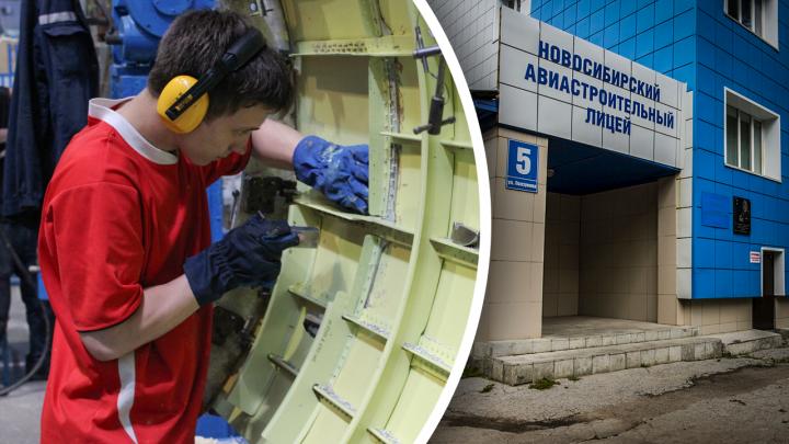 Список-2020 всех колледжей и техникумов Новосибирска: сколько стоит обучение и есть ли бюджетные места