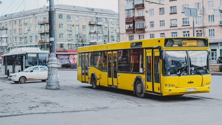 В Перми из-за ремонта теплосетей изменится движение автобусов