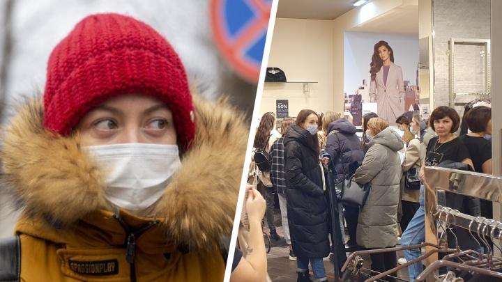 «Черная пятница» и откровения ковид-больных: что случилось в Ярославской области за сутки