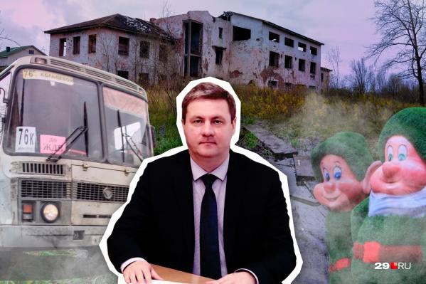 Дмитрию Мореву предстоит решить множество проблем, накопившихся в Архангельске