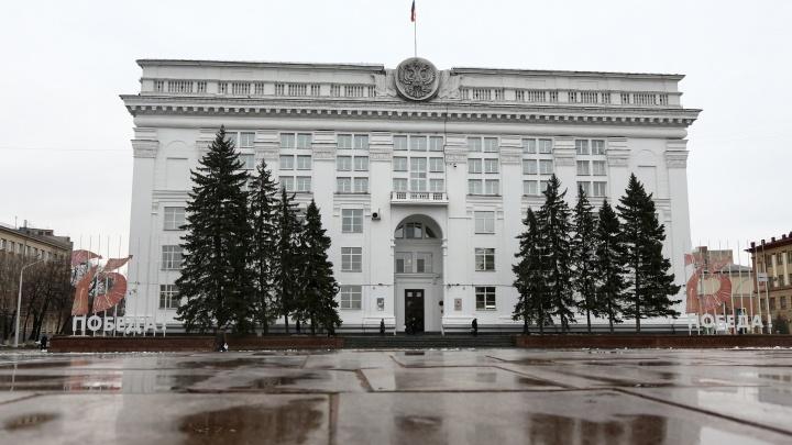В Кузбассе начал работу Центр управления регионом. Рассказываем, зачем он нужен