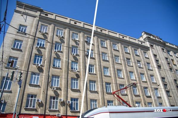 Некоторые здания без кондиционеров очень сложно узнать