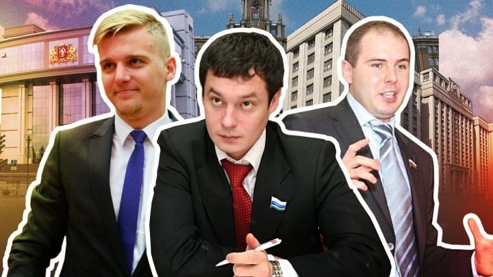«Можно ничего не делать»: как работает социальный лифт для депутатов в Свердловской области