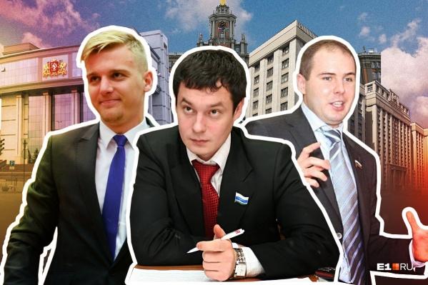 Так выглядит тройка самых молодых свердловских депутатов с 2006 года — Андрей Пирожков, Дмитрий Нисковских и Павел Зырянов