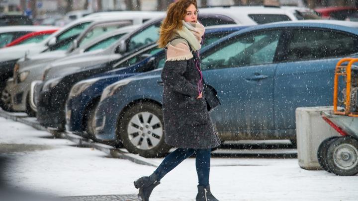 В Свердловскую область придут снег, гололед и сильный ветер