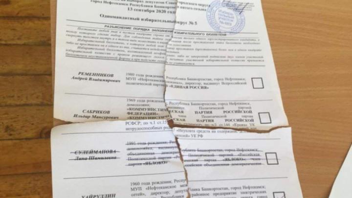 «Он галочку сам поставил»: в Башкирии избирком попытался отделаться от обвинения в подделке бюллетеня