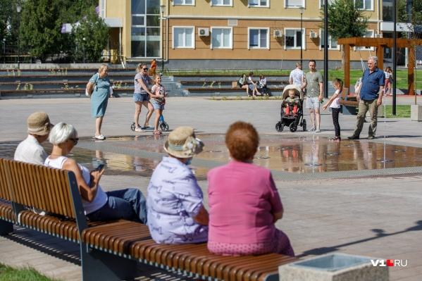 Парк пришелся по нраву и молодым, и пожилым волгоградцам